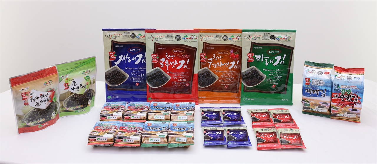 청양군장애인재활근로센터에서 생산하고 있는 다양한 종류의 백세김 상품들. 다양하고 특색있는 맛으로 소비자들의 사랑을 받고 있다.