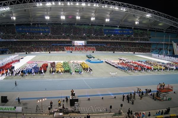전국체전 개막식 (오마이뉴스 자료사진)
