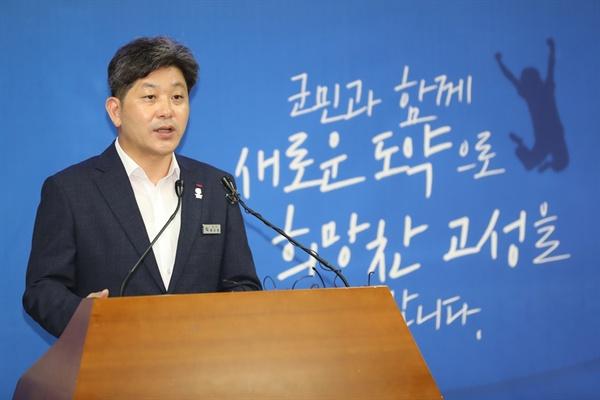 백두현 경남 고성군수.