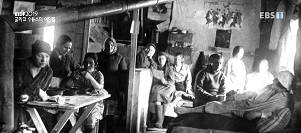 다큐멘터리 <굴라크 수용소의 여인들> 스틸컷 다큐멘터리 <굴라크 수용소의 여인들> 스틸컷