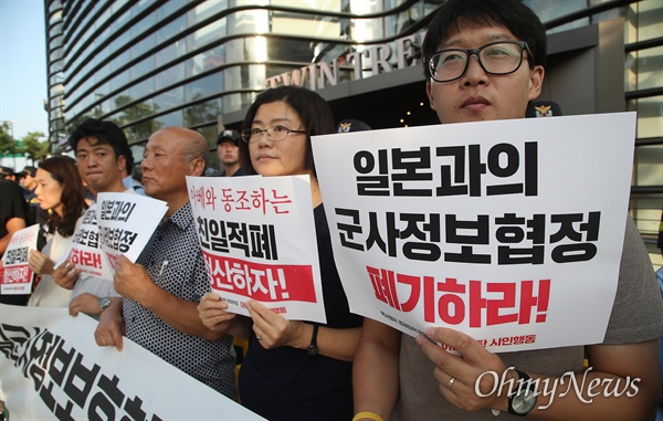한일군사정보보호협정 연장 여부 결정을 앞둔 22일 오후 서울 종로구 주한 일본대사관 앞에서 아베규탄시민행동 소속 시민들이 일본과의 군사정보보호협정 폐기를 촉구하고 있다.