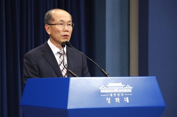 """김유근 청와대 국가안보실 1차장은 22일 청와대에서 """"정부는 한일간 '군사비밀정보의 보호에 관한 협정'(GSOMIA)을 종료하기로 결정했으며 협정의 근거에 따라 연장 통보시한 내에 외교경로를 통하여 일본정부에 이를 통보할 예정""""이라고 발표하고 있다."""