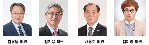 강릉시의회