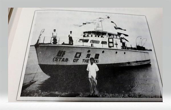최분도 신부는 한국전쟁 때 참전했던 배를 2천 달러에 사 <바다의 별>이란 병원선으로 개조해 환자들을 치료해 줬다