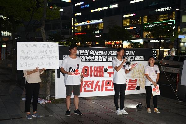 한남대학교 김민희 학생이 발언을 하고 있다. 발언이 끝난 후에는 함께 무대 선 청년들이 독립군가를 개사한 '사죄배상가'를 부르기도 했다.