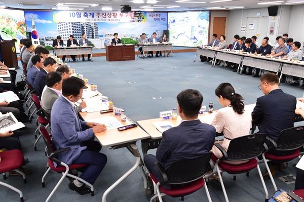 8월 22일 진주시청에서 열린 '10월 축제 추진 상황 보고회'.
