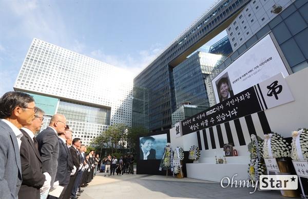 고 이용마 기자 시민사회장 23일 오전 서울 상암동 MBC 앞 광장에서 열린 <참 언론인 고 이용마 기자 시민사회장>에서 동료선후배를 비롯한 참석자들이 조문을 하고 있다.