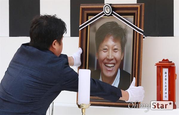 고 이용마 기자 시민사회장 23일 오전 서울 상암동 MBC 앞 광장에서 <참 언론인 고 이용마 기자 시민사회장>이 열리고 있다.