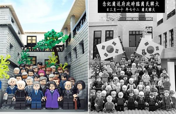 브릭 사진가 이제형의 3.1운동과 건국100주년 기념 독립운동 프로젝트 4탄 대한민국 임시정부 수립 100주년