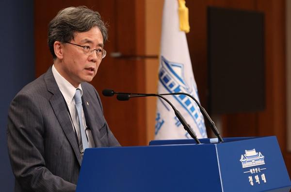 김현종 청와대 국가안보실 2차장이 23일 오후 청와대에서 한일군사정보보호협정(GSOMIA·지소미아) 종료 관련 브리핑을 하고 있다.