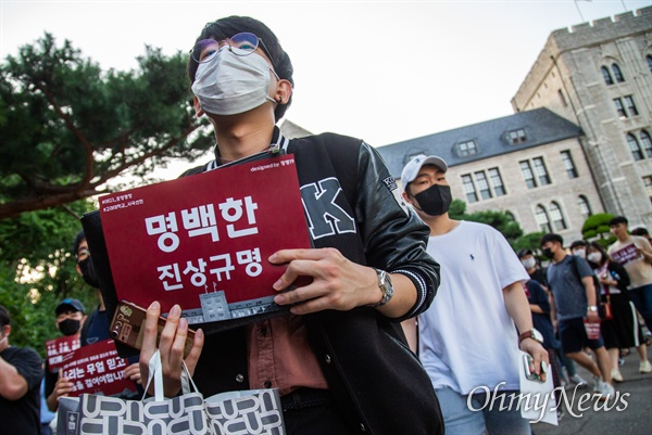 23일 오후 서울 성북구 고려대학교 중앙광장에서 고려대 학생들이 조국 법무부장관 후보자 자녀 '특혜 논란' 진상규명 집회를 열고 있다. 학생들의 정치색 배제 요구에도 일부 보수단체 회원들도 참석했다.
