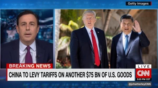 중국의 미국산 제품 추가 관세 부과 발표를 보도하는 CNN 뉴스 갈무리.