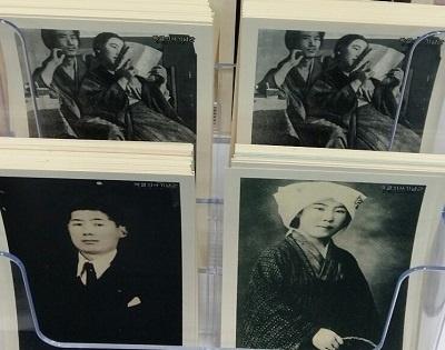 가네코 후미코와 박열 박열의사기념관에 있는 가네코 후미코 지사와 박열 지사 사진이다.