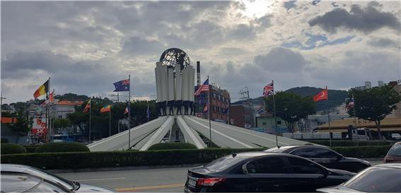 부산 남구 유엔군참전기념탑.