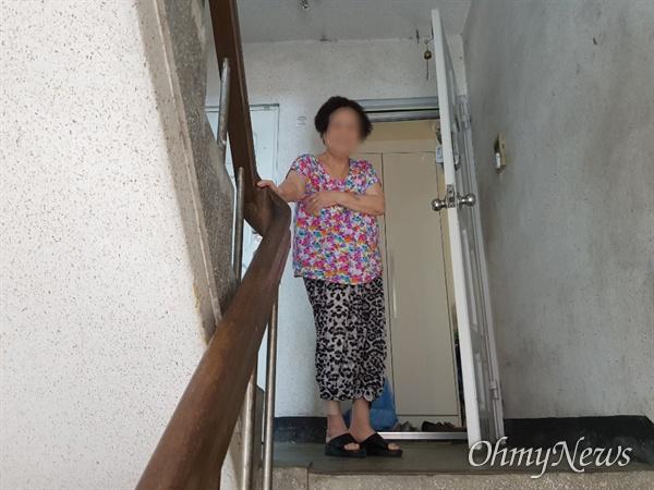 지난 22일, 노원구 어르신돌봄지원센터 소속 민경자 생활관리사의 하루를 동행 취재했다.