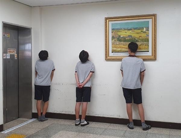 복도에서 반성의 시간을 갖고 있는 학생들.