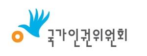 국가인권위원회 로고