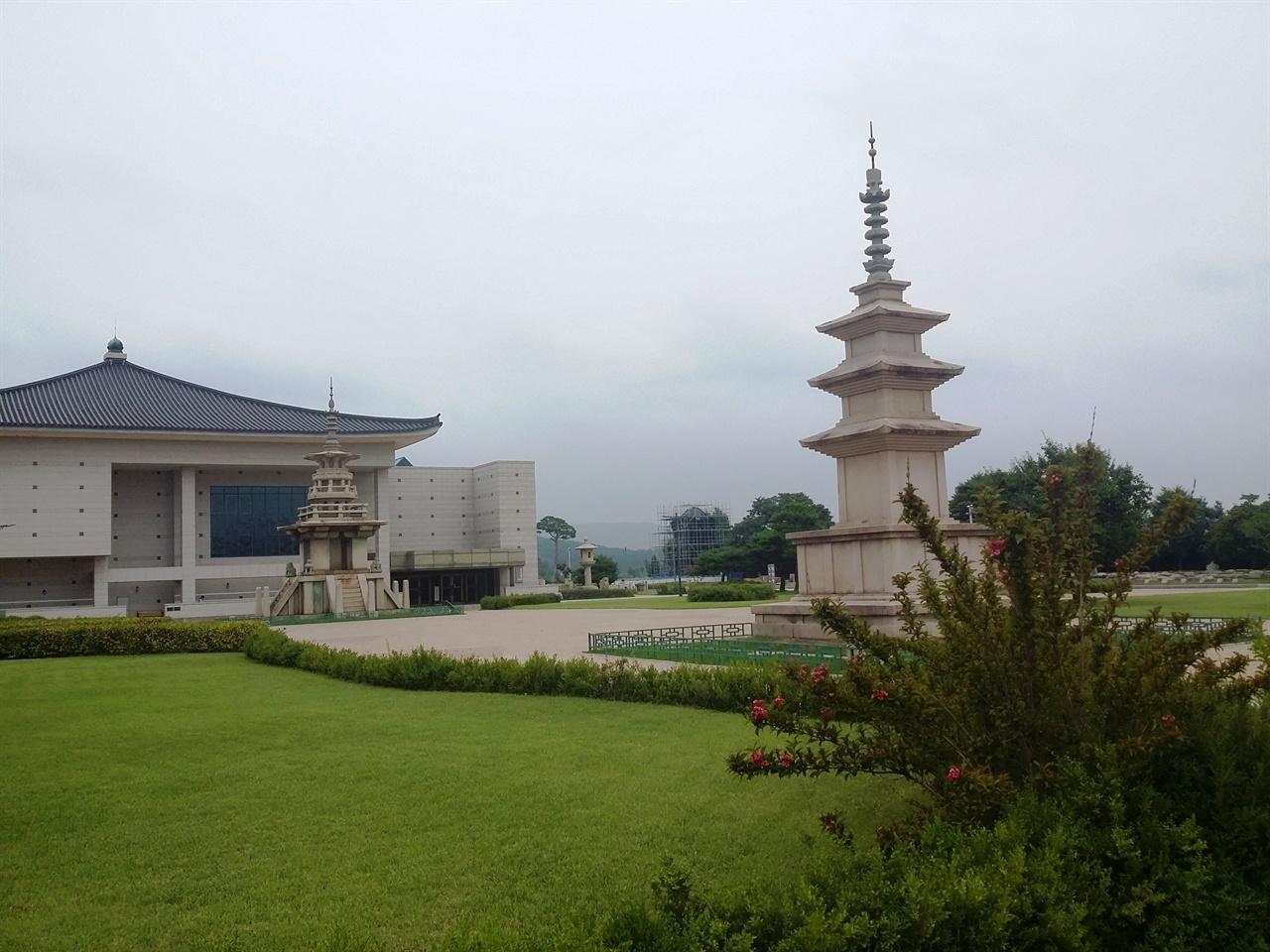 국립경주박물관 정원.