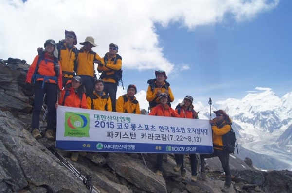 2015 한국 청소년 오지탐사대 파키스탄 팀 산을 좋아하던 나는 23살 군전역후 좋은경험으로 파키스탄을 다녀왔다.