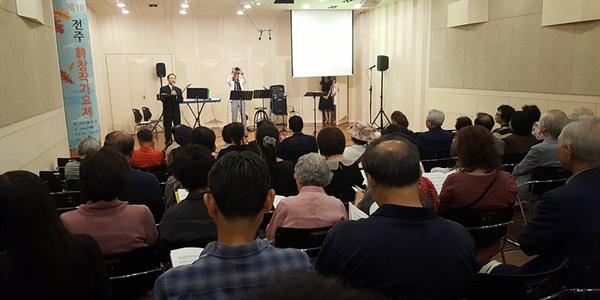 제1회 전주시창작가요제  전주시 완산구 효자동 서도프라자 10층 문화공간에서 진행된 제1회 전주詩창작가요제에 모인 참석자들이 공연을 관람하고 있다.