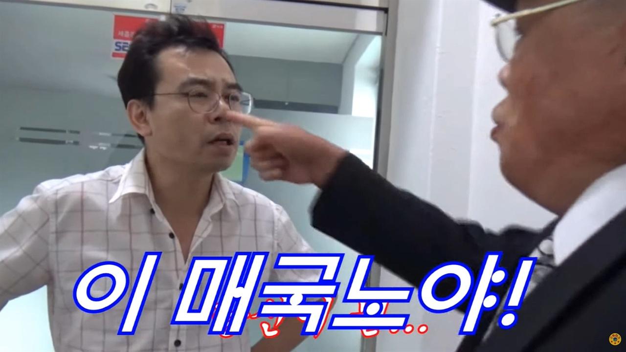 TV조선이 폭행이라 설명한 실제 장면 유튜브 서울의 소리(8/1)