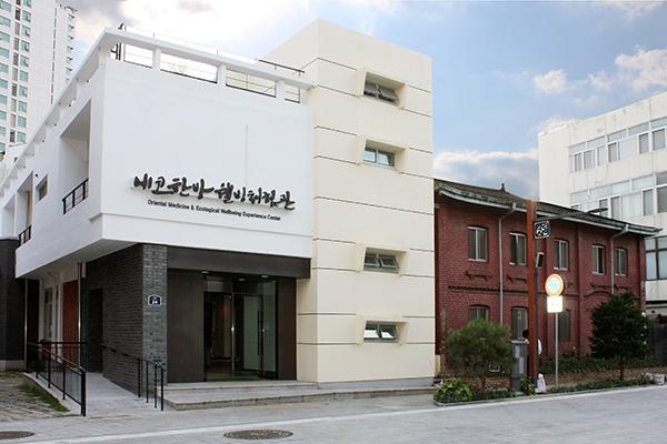 에코 웰빙 한방 체험관, 오른쪽 적벽돌 건물은 대구 독립운동 현장 중 한 곳인 교남YMCA이다.