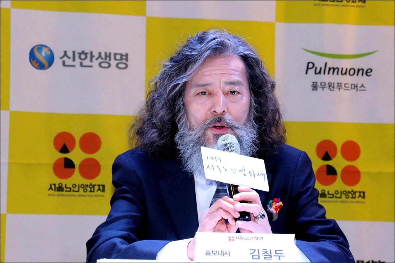 서울노인영화제 홍보대사로 위촉된 시니어모델 김칠두씨