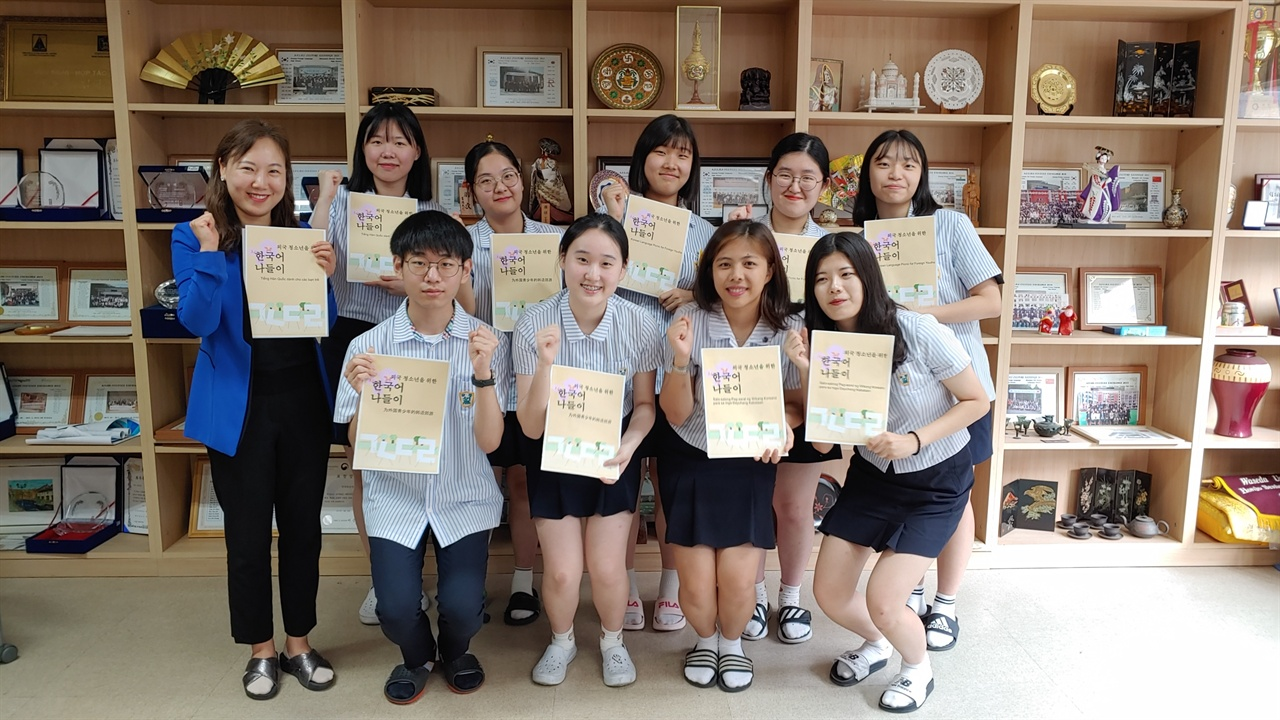 중도입국청소년을 위한 한국어교재를 만든 안양외고 허재면 교사와 학생들