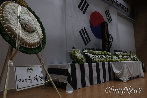 29일 국회 의원회관에서는 경술국치일 109주년을 맞아 민족 각성의 날 '독립운동선열합동추모대전'이 열렸다.
