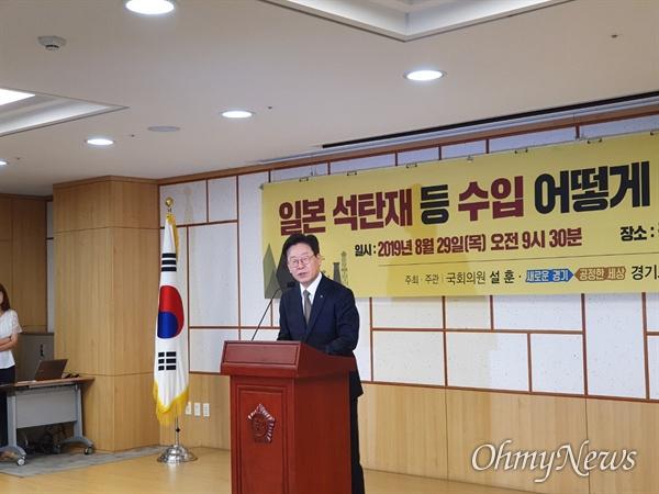 29일 오전, 국회 의원회관에서는 '일본 석탄재 등 수입 어떻게 해결해야 하는가' 토론회가 열렸다.