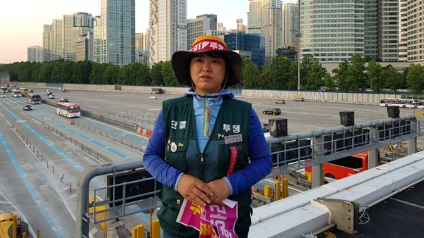 지난 6월 30일 서울요금소 캐노피 농성에 들어간 도명화 지부장.