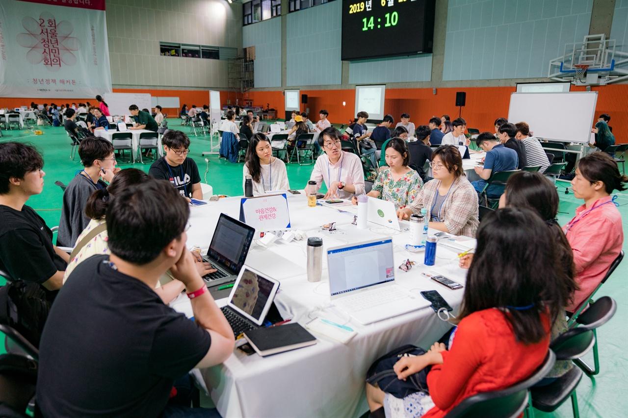 2회 서울청년시민회의 당시 분과별 회의