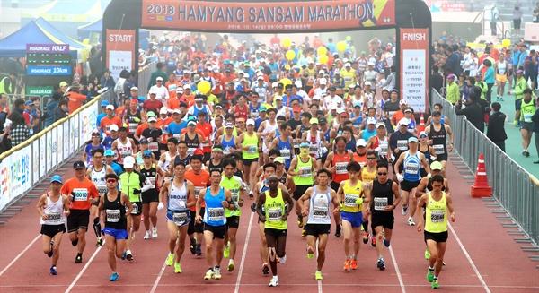 함양산삼마라톤대회.