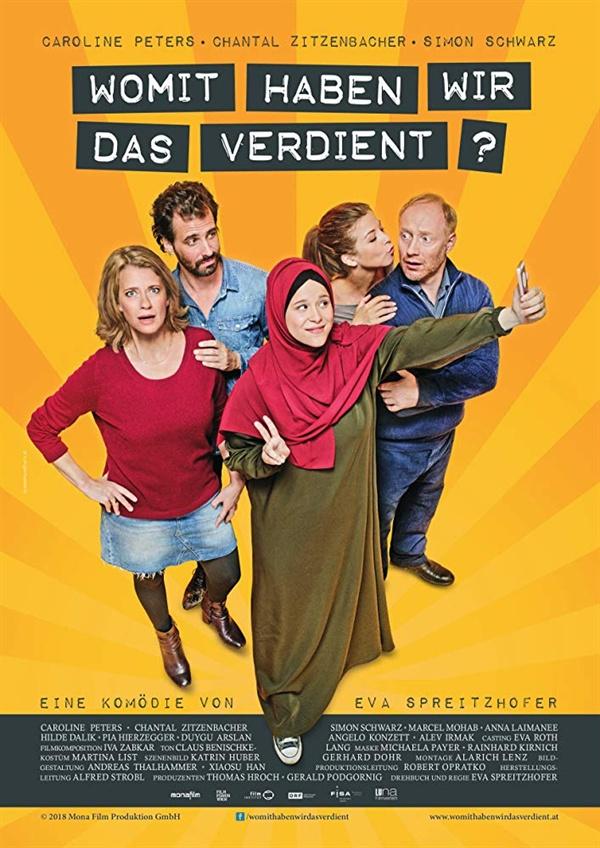 <무슬림이 되고 싶다고?>의 포스터.