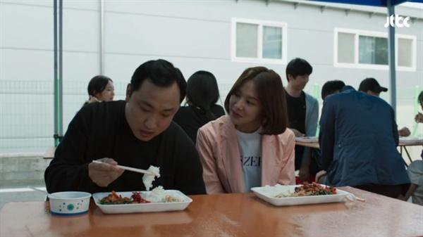JTBC 금토드라마 <멜로는 체질> 한 장면