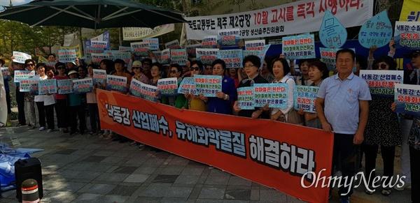 부산맑은물범시민대책위원회는 8월 30일 환경부 앞에서 기자회견을 열었다.