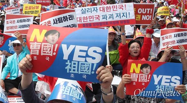 31일 오후 서울 종로구 사직공원 앞에서 열린 '살리자 대한민국! 문재인 정부 규탄 집회'에 참가한 자유한국당 지지자들이 조국 법무부 장관 후보자의 자진사퇴와 지명 철회를 요구하고 있다.