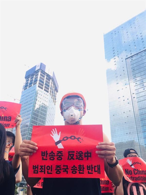 '중국인 송환반대'가 적힌 손피켓을 든 집회 주최자 브라이언 첸(가명)