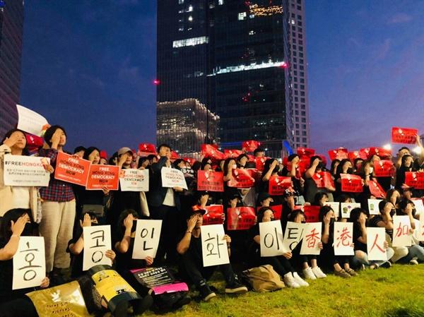 8월 31일 용산역 광장에 모인 홍콩 민주화 집회에서 홍콩인, 한국인 참가자들이 오른쪽 눈을 가리는 퍼포먼스를 연출하고 있다