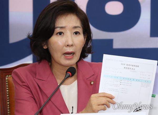 자유한국당 나경원 원내대표가 2일 오전 국회에서 열린 최고위원회의에서 모두발언을 하고 있다.