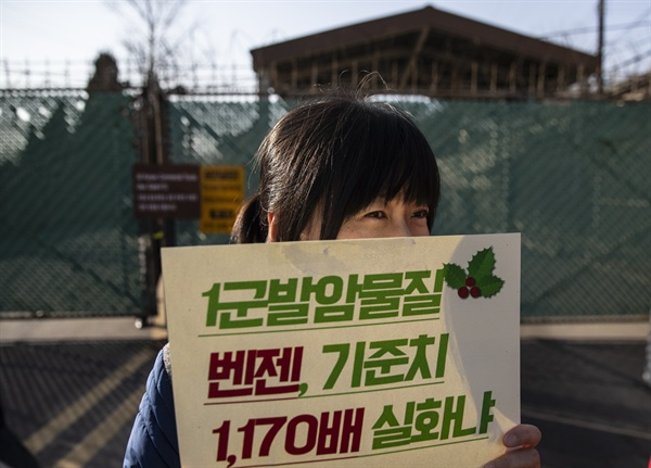 지난 2018년 12월 23일 오전 서울 주한 미국대사관 직원숙소 6번 출입구 앞에서 용산 미군기지 온전히 되찾기 송년마당 행사가 열리고 있다.