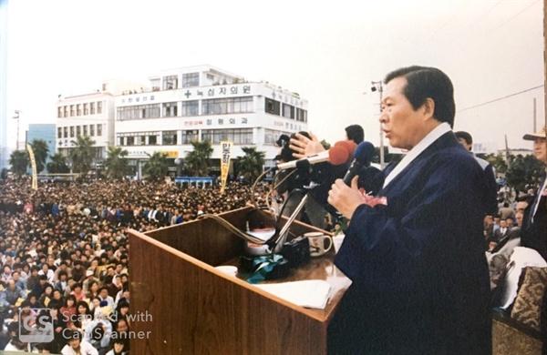 """""""제주도민은 4.3의 비극을 겪었다. 내가 집권하면 억울하게 공산당으로 몰린 사건에 대해 진상을 밝히고 억울한 사람들의 원한을 풀어주겠다."""" 1987년 11월 30일, 제13대 평화민주당 대통령 후보 김대중. <사진 = 전시 도록에서>"""