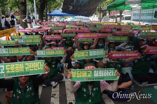 톨게이트 요금수납원들은 2일 서울 종로구 효자치안센터 앞에서 대법원 판결 이행과 1500명 직접고용을 위한 요금수납노동자 부당해고 및 부당노동행위 구제신청 기자회견을 진행했다.