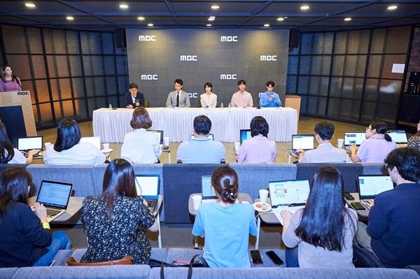 웰컴2라이프 MBC 월화드라마 <웰컴2라이프> 기자간담회 현장