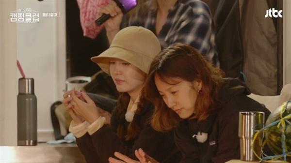 JTBC 예능 <캠핑클럽>의 한 장면