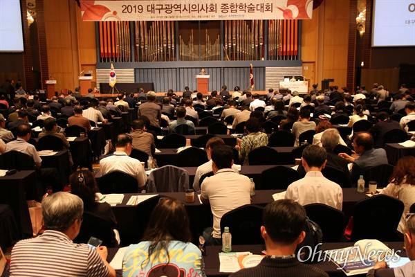 대구시의사회는 지난 1일 호텔 인터불고 대구에서 1100여 명의 의료인들이 참석한 가운데 학술대회를 개최했다.