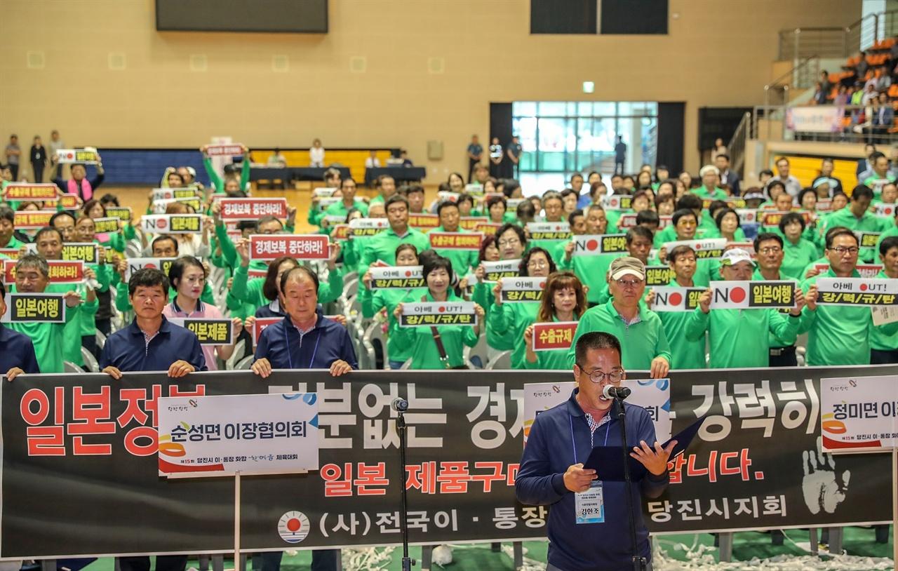 김한조 석문면 협의회장이 대표로 규탄문을 낭독하고 있다.