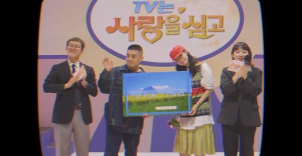 기린은 최근 디제이 유누(YUNU)와 함께한 신곡 'Yay yay yay' 뮤직비디오에서 과거 프로그램 'TV는 사랑을 싣고', '사랑의 스튜디오'를 패러디했다.