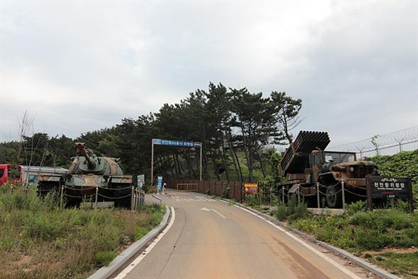 천안함위령탑으로 올라가는 입구에는 탱크와 다연장포가 있었다
