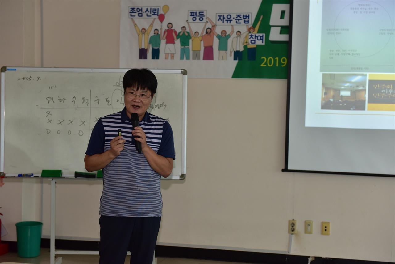 강연중인 장원순 공주대학교 교수 .